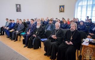 Конференция УФСИН 285