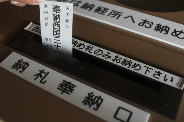 soujiji014