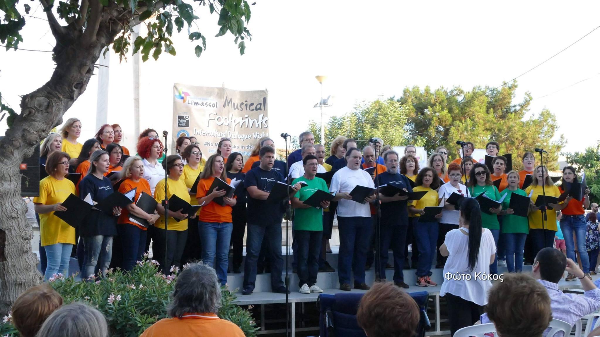 """Διαπολιτισμικό Φεστιβάλ """"Μουσικά Αποτυπώματα"""" – Δήμος Λεμεσού (18.6.2018)"""