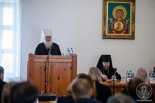 Конференция УФСИН 235