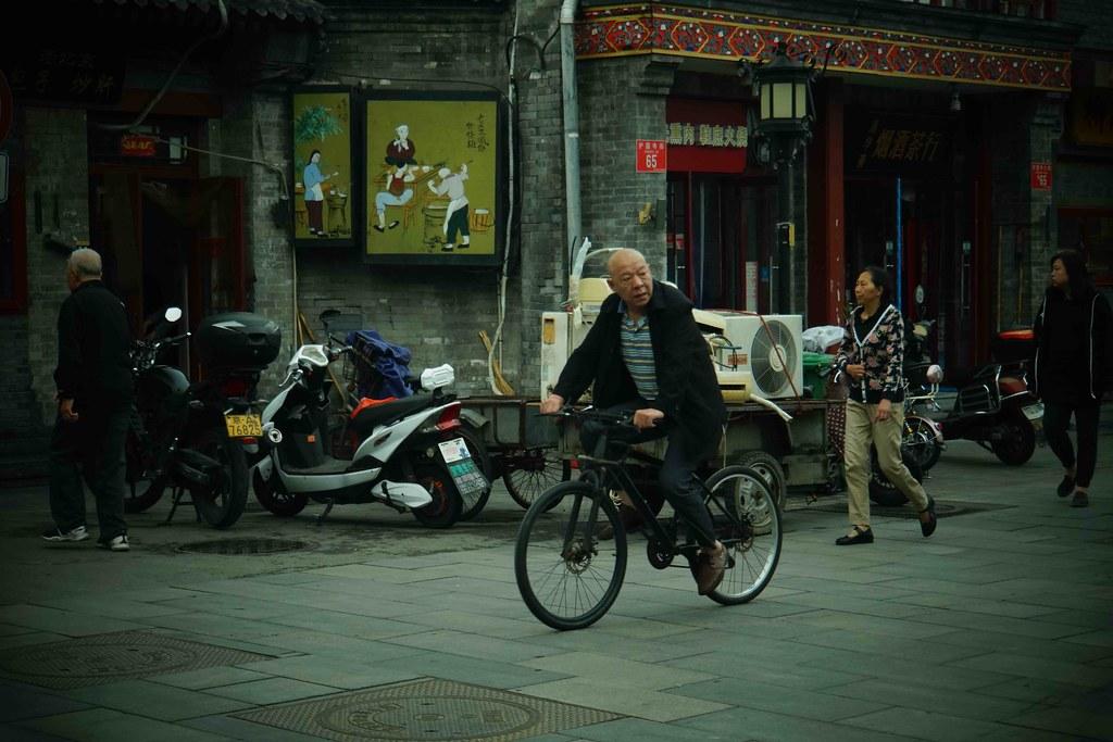 Mai_18_CHINA_Beijing