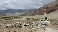 Upper Wakhan Valley (Tajikistan/Afghanistan) - Pamir Border