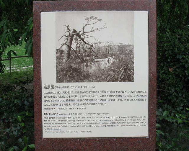 Shukkeien Garden after A-Bomb, Hiroshima