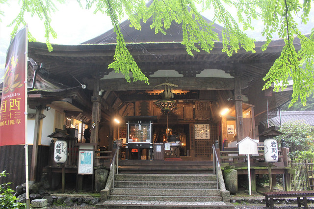 iwamadera024