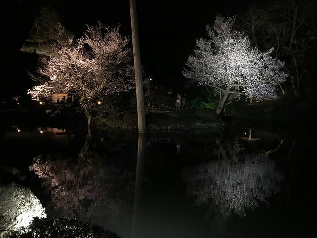 Kenrokuen 兼六園