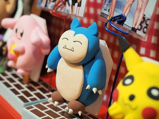 Snorlax is also available here. | by huislaw