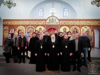 Литургия в Софийском соборе 790