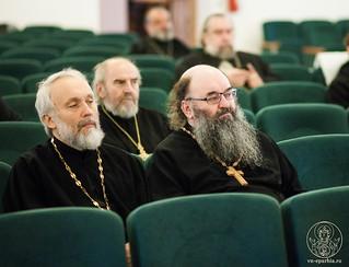 Иверский монастырь 185