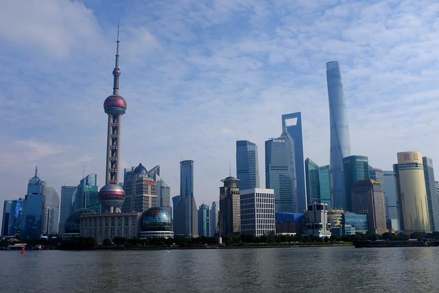 Wàitān Shanghai