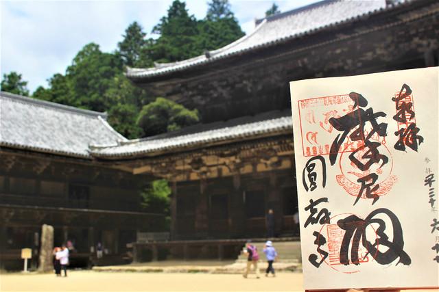 engyouji-gosyuin027