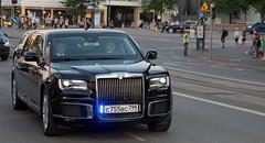 The Aurus Senat, Putin's new car