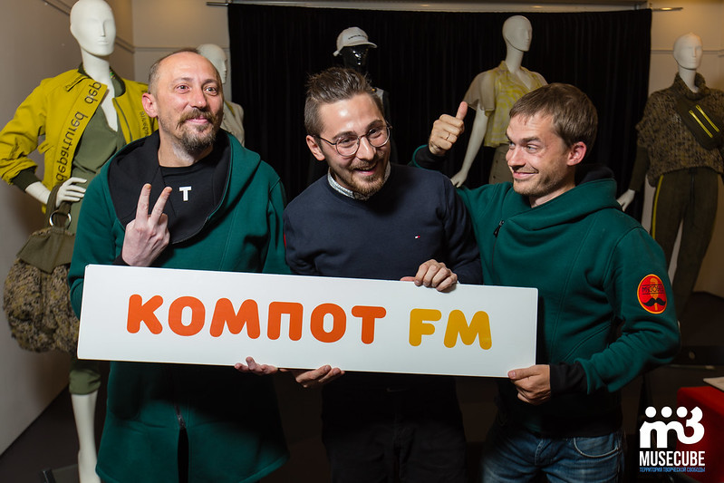 kompot_fm_gushanphoto_15