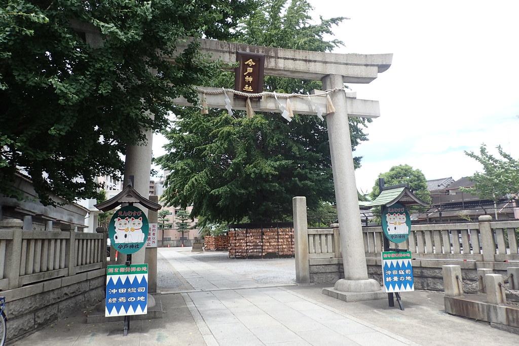 Imado Shrine, Tokyo