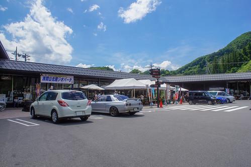八ッ場ダムと草津の旅
