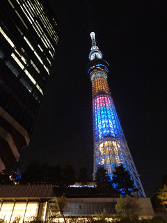 Tokyo Skytree 109 | by worldtravelimages.net