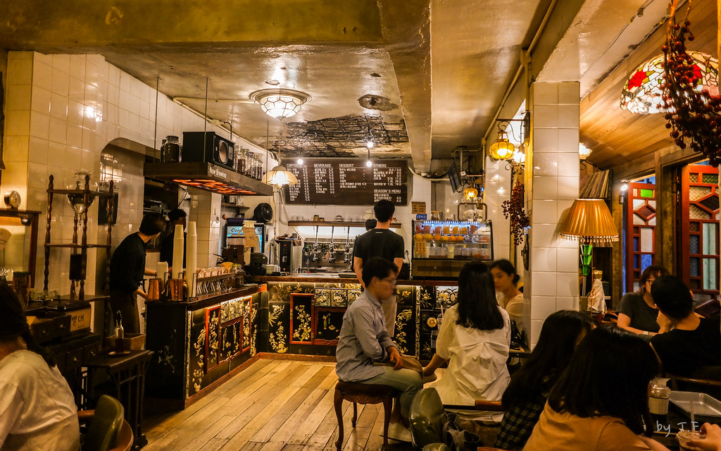 Coffee Hanyakbang  cà phê ở Seoul