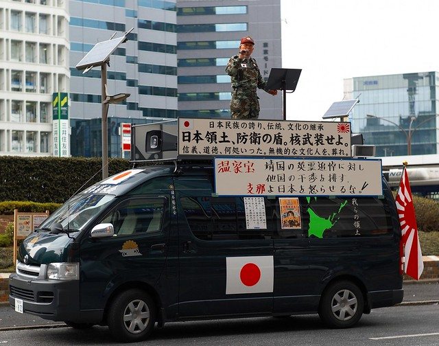 187fb85dcf ... Japanese right wing speaker