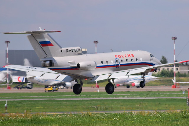 RA-87968 Yak40 landing Moscow Vnukovo 16th July 2018