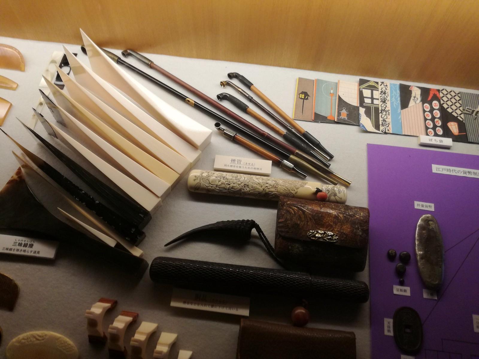 Kanazawa - Shima, maison de geishas - entre autres, des pipes