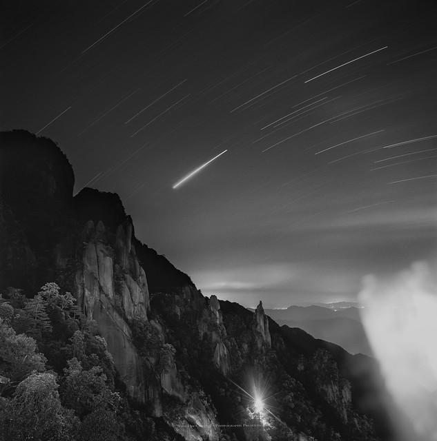San Qing Mountain
