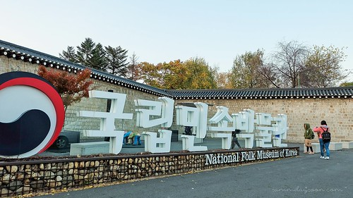 national_folk_museum_of_korea | by Sammdaysoon