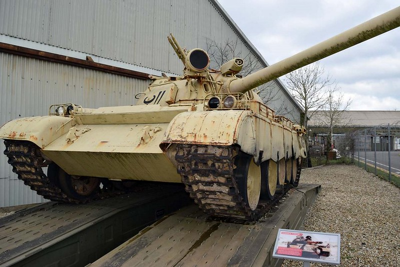Norinco Type 69-II 2