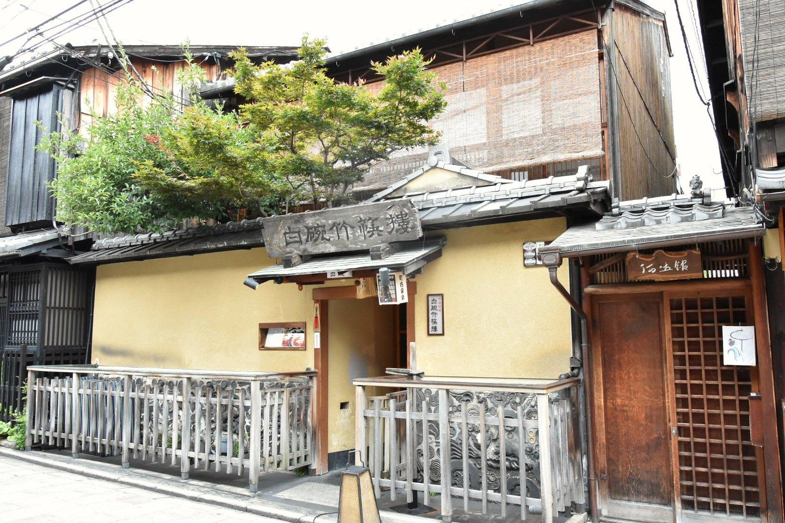 Kyôtô - Gion
