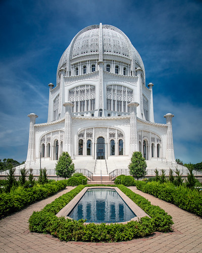 Bahá'í - Place of Reflection (Explored) | by Fret Spider