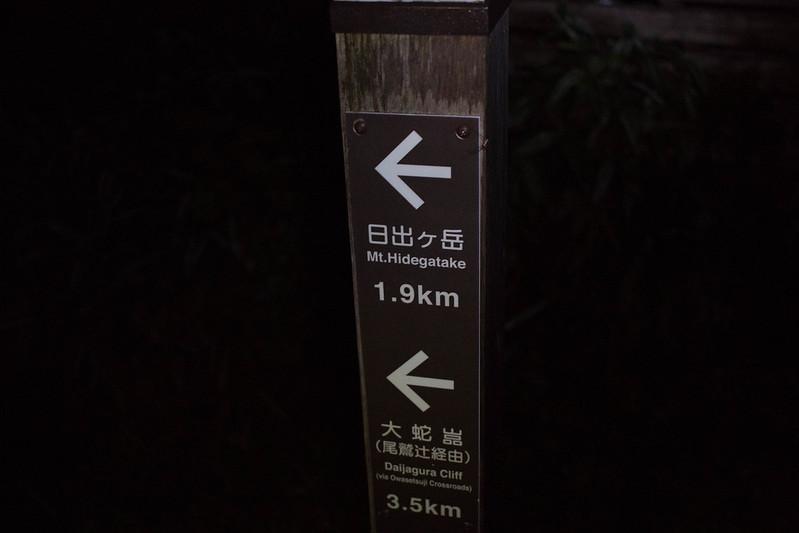 20160718-大台ヶ原-0015.jpg