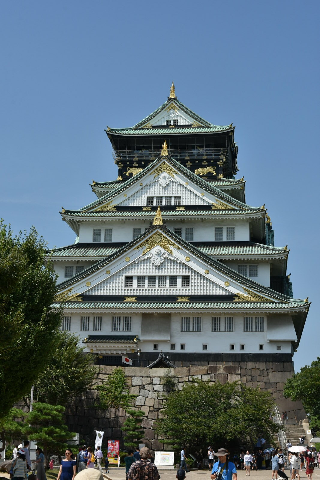 Osaka - le chateau