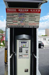 港川外國人住宅15.JPG   by 奇緣
