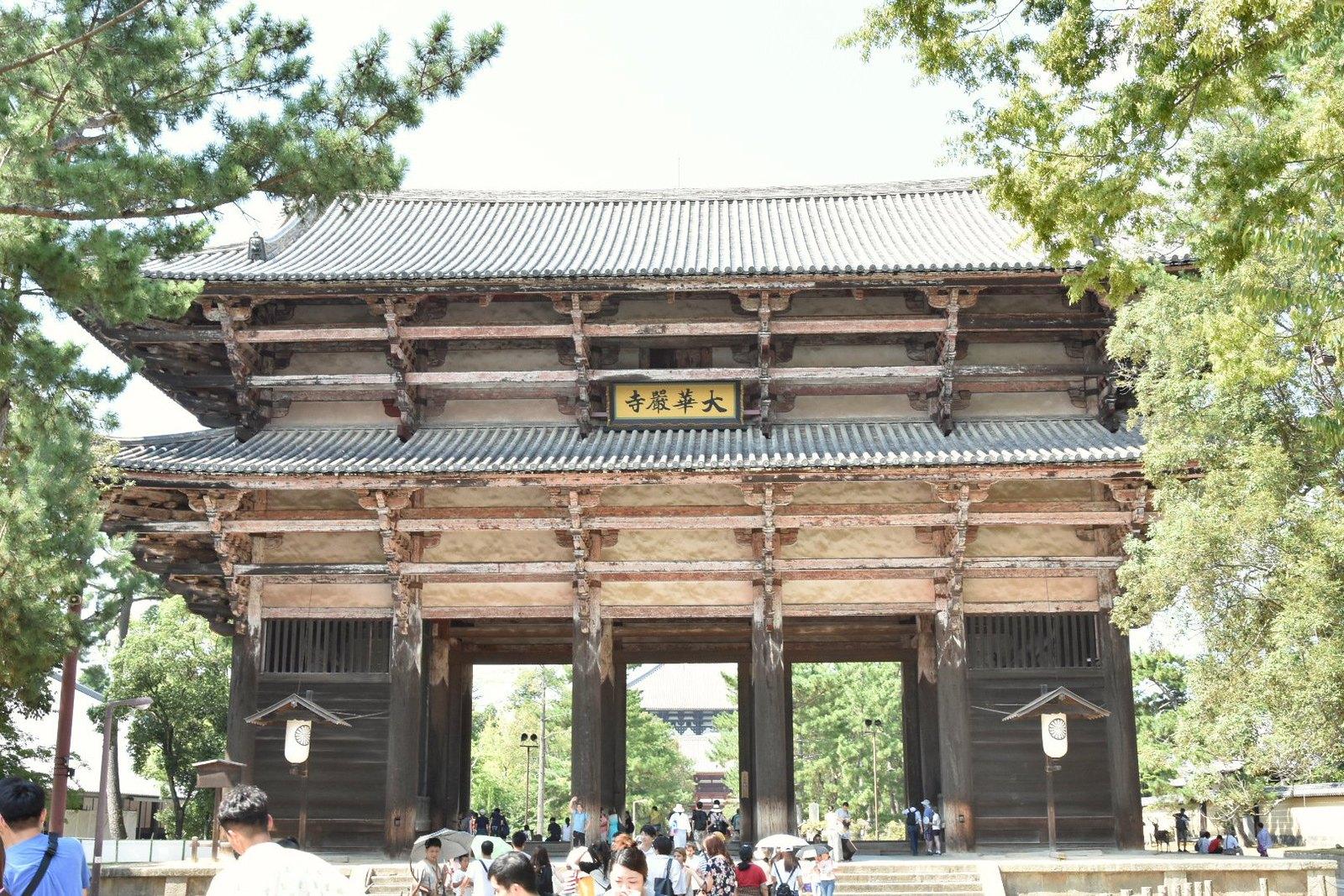 Nara - Todai-ji: porte principale