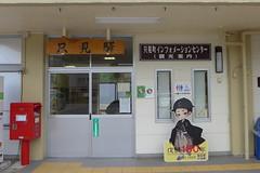 戊辰150年キャンペーンで登場した「つぐたん」(只見駅)