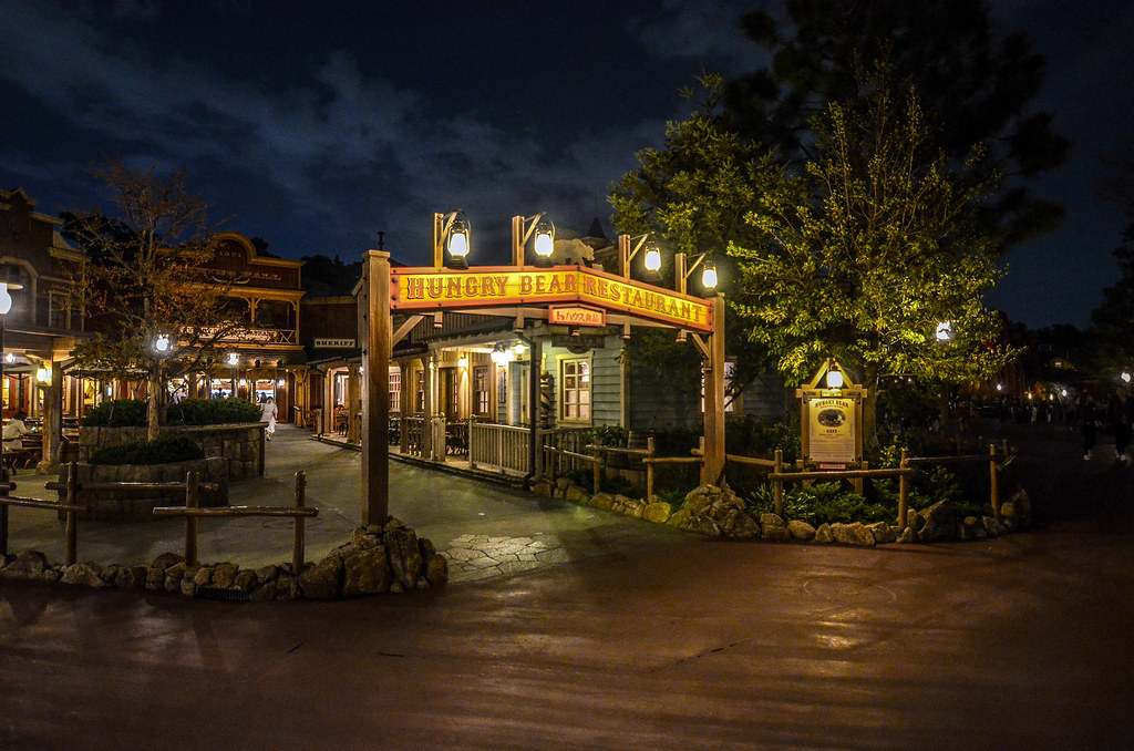 Hungry Bear Restaurant entrance TDL