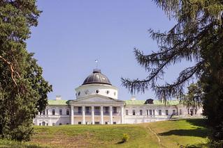 Kachanivka Palace | by nejix