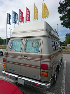 1989 Chevrolet Van CG