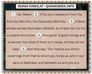 Browse, Read, Listen, Download and Share #Surah Fussilat [… | Flickr