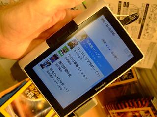 New Panasonic e-book reader | by kirainet