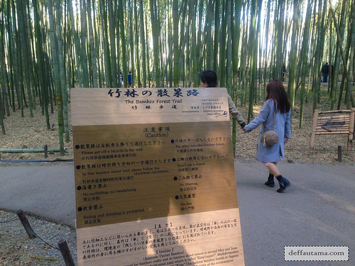 9 Hari Babymoon ke Jepang - The Bamboo Forest Trail 1 | by deffa_utama