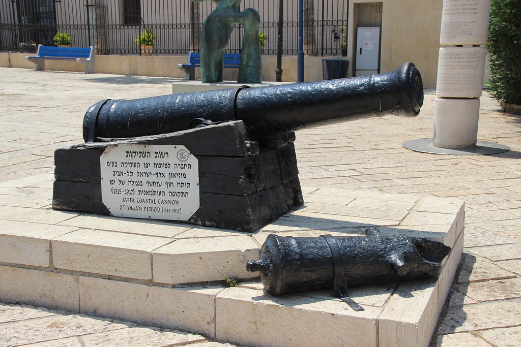 Fantastic Old Jaffa Ottoman Cannon Tel Aviv Israel Complete Index Gmtry Best Dining Table And Chair Ideas Images Gmtryco