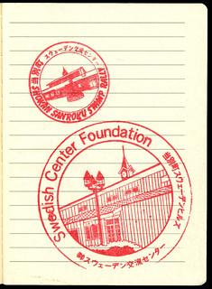 Eki Stamp Swedish Center Foundation | by Tartanna