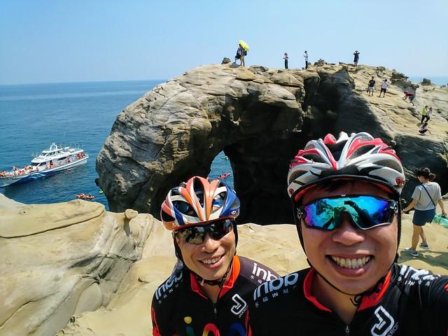 基隆象鼻岩