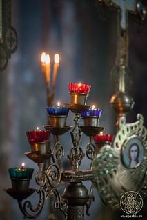 Божественная литургия 305