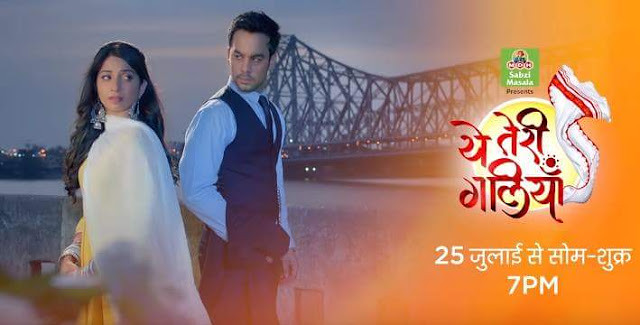 Ye Teri Galiyaan' Serial on Zee Tv Plot Wiki,Cast,Promo,T… | Flickr