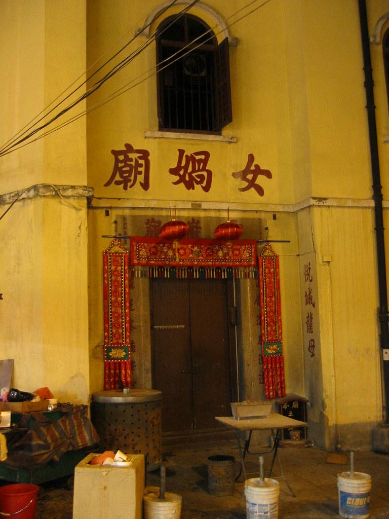 Small temple in Macau