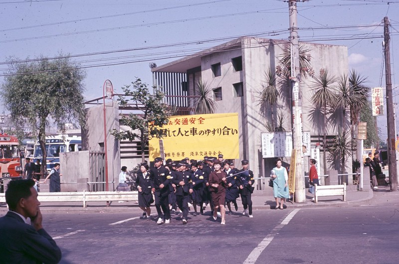 Japan 1964 142