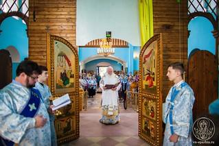 Освящение храма 250
