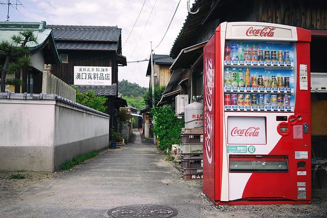 Backstreet vending machine