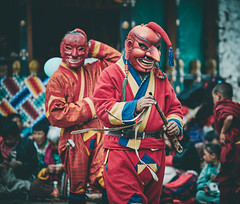 Bhutan: Atsara.