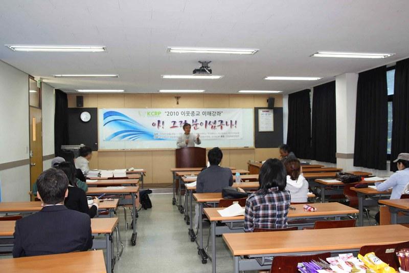 kcrp-실행한 일들중-a0043